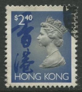 STAMP STATION PERTH Hong Kong #649 QEII Definitive Issue Used CV$2.00.