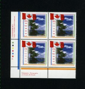 Canada #1546 2 Mint VF NH PB 1995  PD 4.00