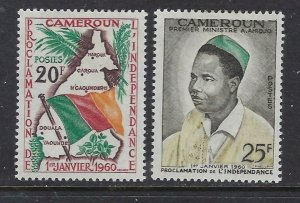 Cameroun 336-37 MH 1960 issues (ap6697)