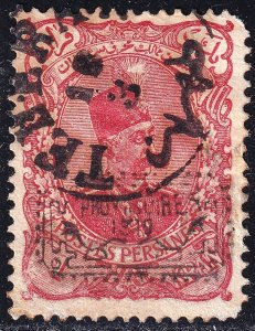 IRAN PERSIA 1902 Stamps of 1899 Handstamp Overprinted 1KR USED THIN