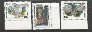 Russia 5871-73 MNH BIRDS R7-169