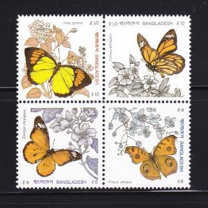 Bangladesh 383a Set MNH Insects, Butterflies