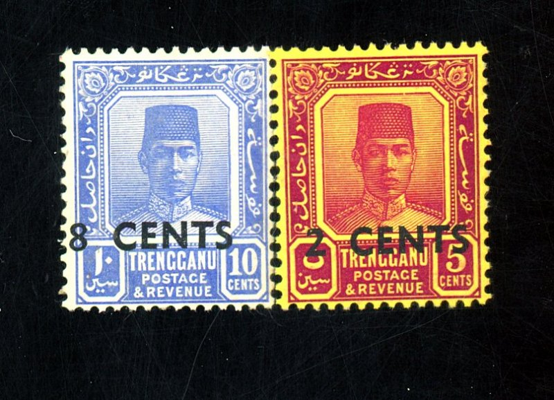 MALAYA TRENGGANU #45-6 MINT F-VF OG NH Cat $15