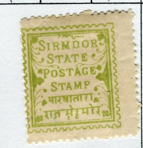 INDIAN STATES; SIRMOOR 1890s early classic local issue Mint hinged 1p. value