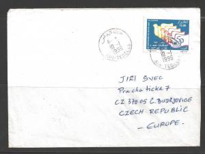 Algeria 1996 United Nations, Abi-Tedel (10-1-1996) to Czech Republic