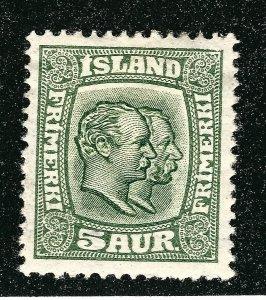 Iceland Vibrant Sc#74 Mint OG hr F-VF SCV $95...powerful bargain!!
