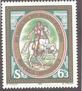 Austria Scott B350  MNH**  1985 semi postal stamp