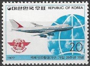 Korea  1116  MNH  ICAO