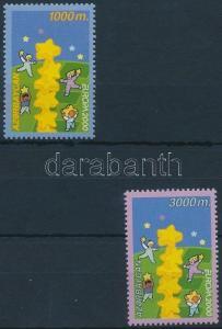 Azerbaijan stamp Europa CEPT set MNH 2000 Mi 461-462 A Europa CEPT WS231174