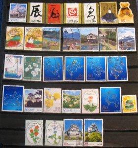 Japan Selection #3392B//3637- SCV=$29.70