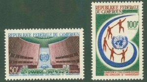 CAMEROUN 444-45 MNH BIN$ 2.00