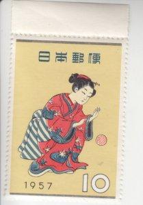 Japan 641 MNH