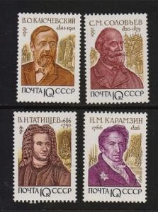 Russia MNH 6052-5 Russian Historians 1991