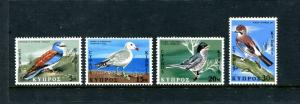 Cyprus 329-334, MNH, 1969 Birds,  x22664