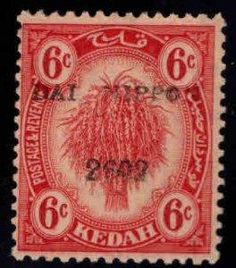 MALAYA Kedah Scott N5 MH* Japanese Occupation overprint toned gum