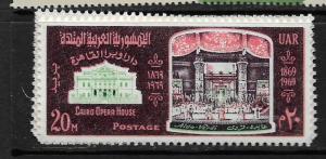 EGYPT, 813, MNH, CAIRO OPERA HOUSE