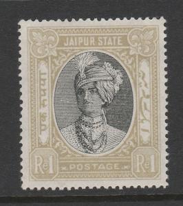 JAIPUR 1932-46 1r BLACK & YELLOW-BISTRE SG 67 MNH FINE
