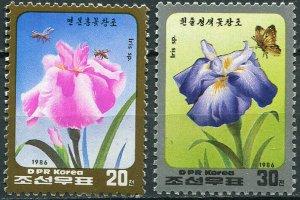 Korea 1986. Flowers. Iris (MNH OG) Set of 2 stamps