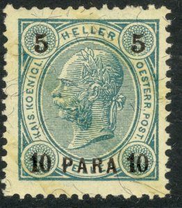 AUSTRIAN OFFICES IN TURKEY 1901 10pa on 5h Varnish Bars P.13 Sc 32a MNH