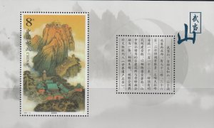 PRC, Sc 3107 (3), MNH, 2001. Golden Crown in Spring