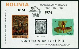 Bolivia 545C329a-547C327a sheets,Michel Bl.45-46. UPU-100,1974.Paintings,Orchids