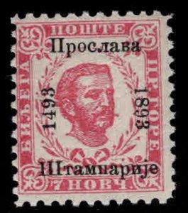 Montenegro Scott 25 MH* 1893 overprint