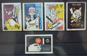 Match Box Labels! carton comic strip osijek croatia yugoslavia GJ10
