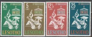 Lesotho #21-4  MNH F-VF  (V2513)