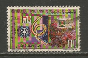 Tunisia  #630  used  (1974)  c.v. $0.40