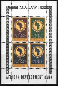 MALAWI, 121A, MNH, SS OF 4 , AFRICAN DEVELOPMENT BANK