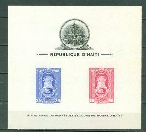 HAITI IMPERF.  AIR #C20a...SOUV. SHEET...MNH...$25.00