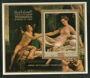 Manama - Ajman Greek Mythology Nudes Paintings by Correggio Art PERF M/s MNH 134