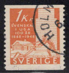 SWEDEN Scott 402 Used 1948 coil stamp