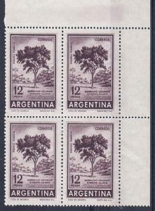 Argentina Scott 697A Mint NH block (Catalog Value $48.00)