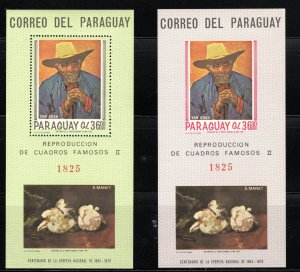Paraguay 2 SS Perf&Imperf. Beautiful Paintings By Van Gogh and Manet MNH