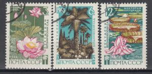 Russia Used 3220-2 Flowers 1966