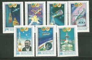 Mongolia MNH 1166-72 Intercosmos Space Program