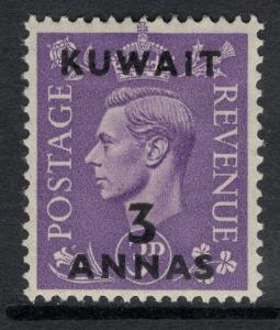 KUWAIT SG69 1948 3a on 3d PALE VIOLET MTD MINT