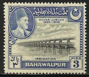 Pakistan, Bahawalpur 1949 Scott# 22 MNG