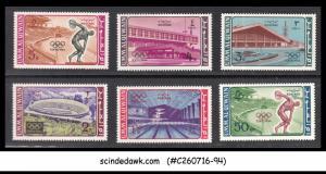 UMM AL QIWAN - 1964 OLMPICS GAME - 6V - MINT NH