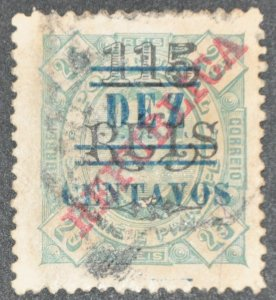 DYNAMITE Stamps: St. Thomas & Prince Islands Scott #268 – USED