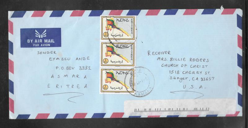 Just Fun Covers Eritrea #227 - 3 Copies Used Air Mail Cover to USA. (my110)