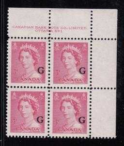 Canada MNH Scott #O35 'G' overprint on 3c QE II Karsh Plate #1 Upper right PB