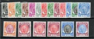 Malaysia - Pahang 1950-56 values to $1 MLH/MH