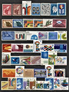 STAMP STATION PERTH United Nations #48 Mint / Used Selection - Unchecked