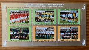 Yemen 1970 Football soccer sheetlet, MNH. Scott 276, CV $5.50. Mi 1145-1150