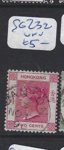 HONG KONG CHINA TREATY PORTS (PP1006B) CANTON QV 2C  SG Z160    CDS  VFU