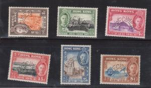 Hong Kong #168 - #173 (SG #163s / #168s) Very fine Never Hinged Perforated Spec