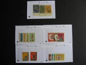Hoard breakup sales cards ALBANIA part 4of 8 Possible misidentified & mixed cond
