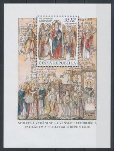 2013 Republic Czech - San Cyril And Methodius - 1 Bf, N° Bf 79 - Joint Issue